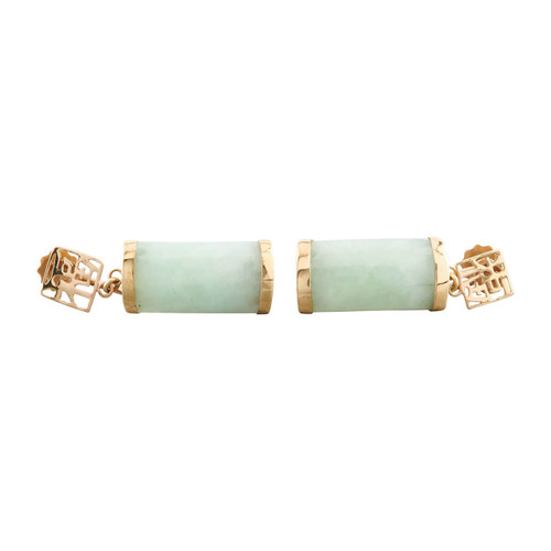 Second Hand 9ct Gold Jade and Chinese Character Screw Back Earrings