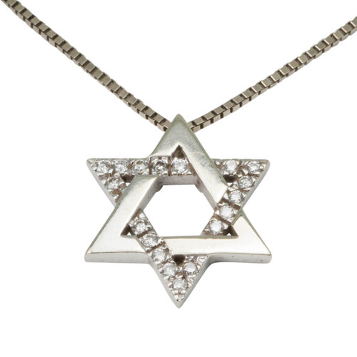 Second Hand 18ct Gold Star of David Diamond Pendant and Chain