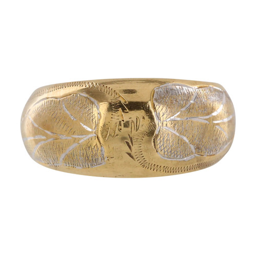 Second Hand 18ct Gold Wide Engraved Wedding Band