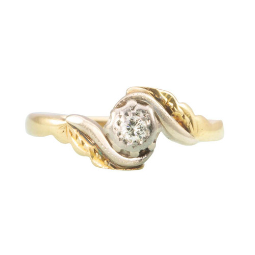 Second Hand 18ct Gold Single Stone Enagagement Diamond Ring