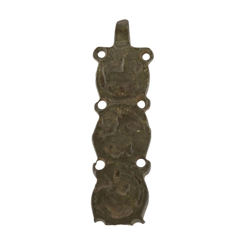 Ancient Byzantine Bronze Animal Pendant