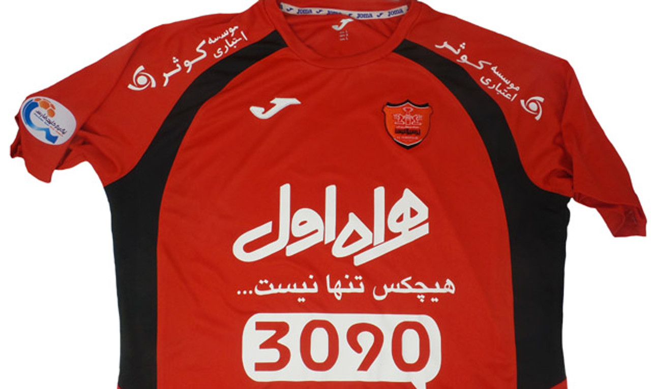 Joma Fc Persepolis 2018 No Sponsor Home Jersey Red Soccer Plus