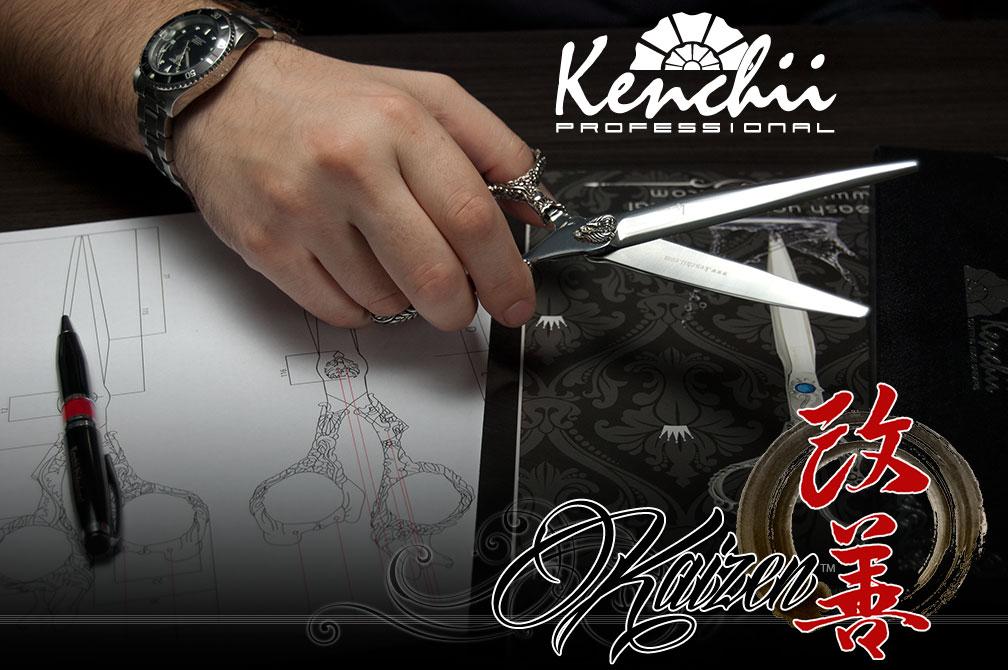 kaizen-still-with-branding.jpg