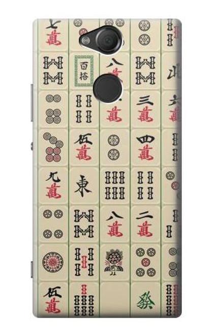 S0802 Mahjong Case For Sony Xperia XA2