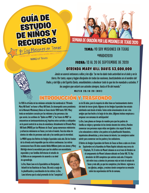 MHD Spanish Children's Study Guide & Resources