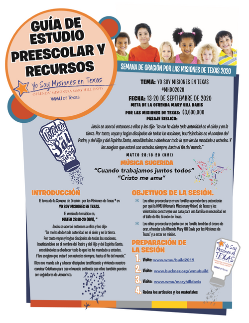 MHD Preschool Study Guide & Resources - Spanish