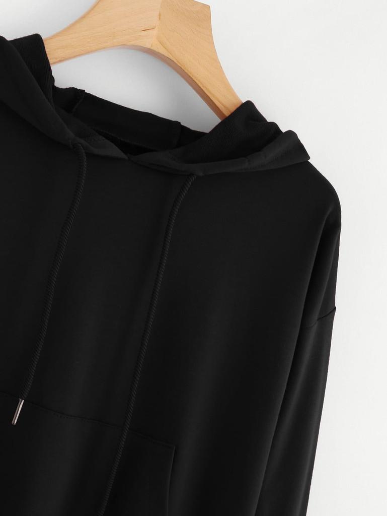 Hooded Drawstring Kangaroo Pocket Sweatshirt