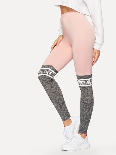 Letter Heathered Grey Panel Colorblock Leggings