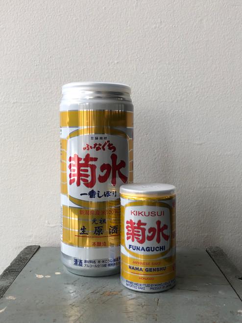 Kikusui Shuzo, Funaguchi Ichiban Shibori