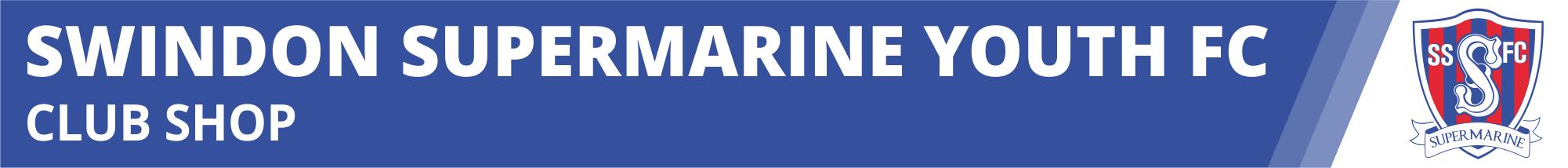 swindon-supermarine-youth-fc-club-shop-banner.png