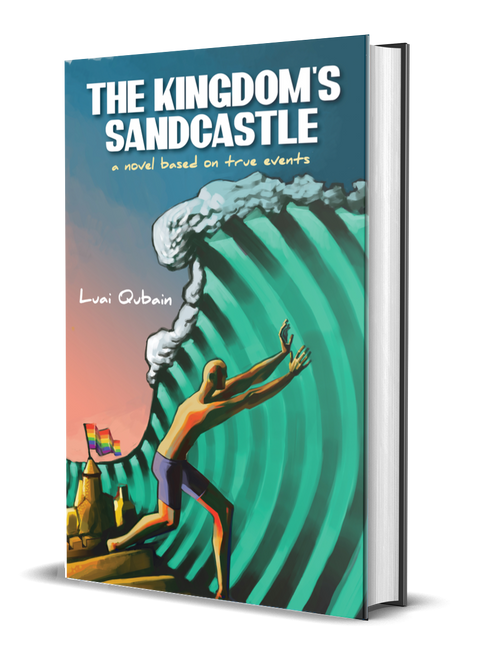 The Kingdom's Sandcastle [signed] by Luai Qubain