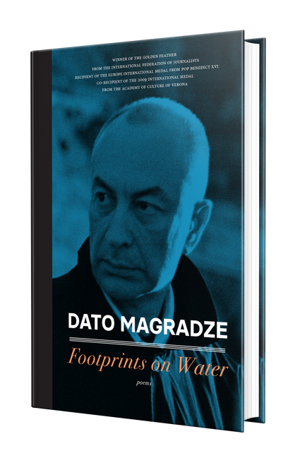 Footprints on Water by Dato Magradze