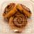 Cinnamon Walnut Raisin Rugulah in 7 oz package
