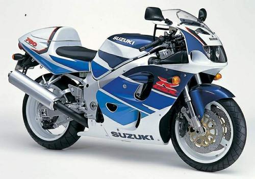 SUZUKI GSXR750 SRAD 1996-1999