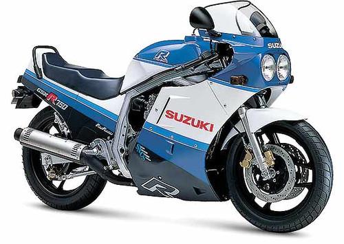 SUZUKI GSXR750 F H GSXR 1985-1986