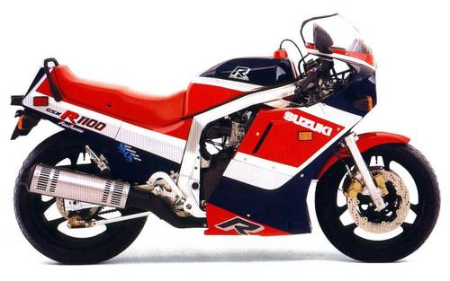 SUZUKI GSXR1100 1986-1987