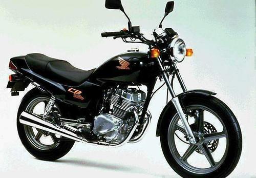 HONDA CB 250 TWO FIFTY 1996