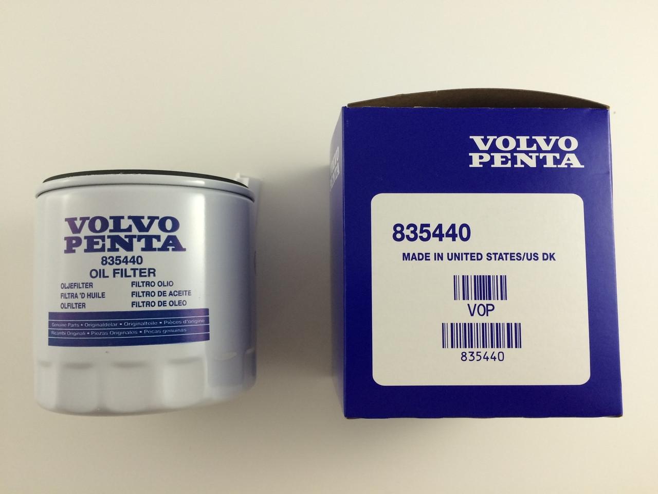 $7.73 GENUINE VOLVO OIL FILTER 835440 *In Stock & Ready To Ship!