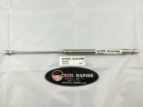 "SHOCK - 70 LBS - 15 1/2"" LONG - 10MM ENDS - 42.00015  * IN STOCK & READY TO SHIP!"