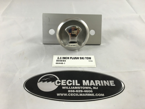 2.5 INCH FLUSH SKI TOW & BACKING PLATE - 66448-1 **SORRY NO LONGER AVAILABLE**