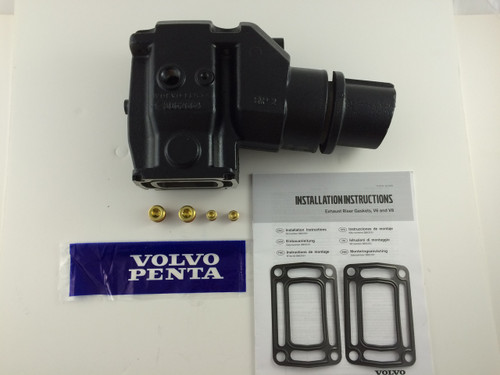 "$319.95* GENUINE VOLVO EXHAUST MANIFOLD RISER 7.8"" TALL - 3863061 ** In Stock & Ready To Ship! **"