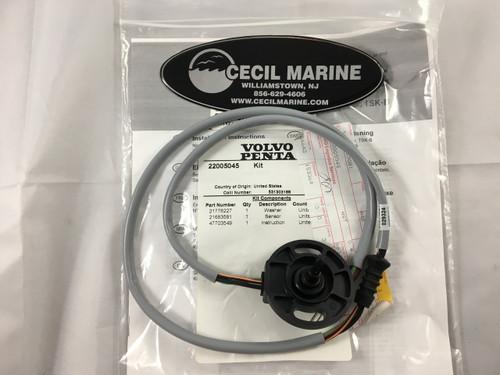 $224.95* TRIM SENDER KIT - 22005045 **In stock & ready to ship!