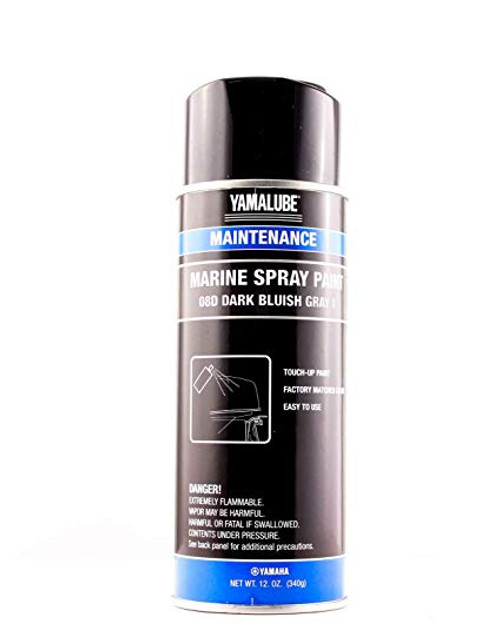$9.95* Genuine Yamaha Spray Paint Dark Bluish Gray **IN STOCK READY TO SHIP**