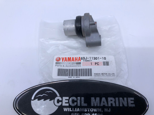 $27.95* GENUINE YAMAHA ANODE COVER ASSY 69J-11301-10-00 *In Stock & Ready To Ship!