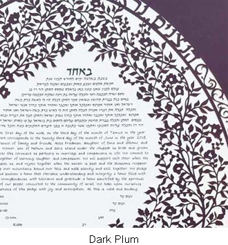 blooming-tree-oval-ketubah-close-co.jpg