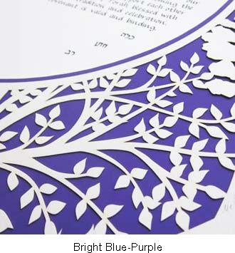 bright-blue-purple.jpg