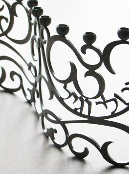 custom-swirl-menorah.jpg