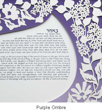 lilac-ketubah-in-purple-ombre-close-co.jpg