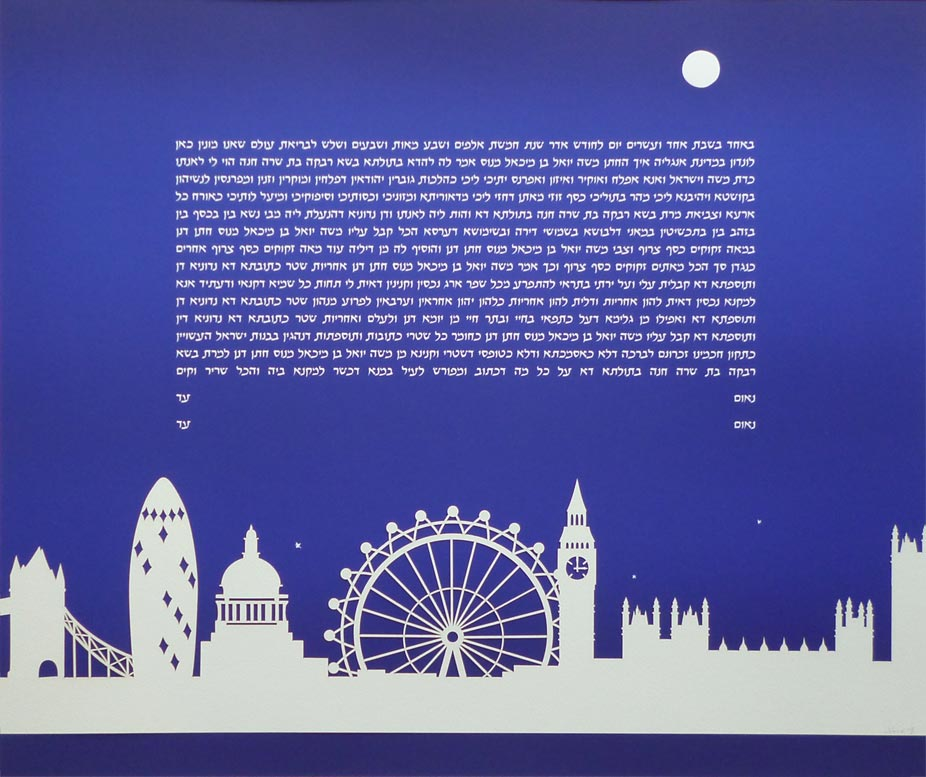 london-ketubah.jpg