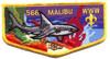 Order of the Arrow Lodge #566 Malibu S11 Service Flap Patch - RARE