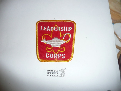 Leadership Corps Patch - 1972 - 1989