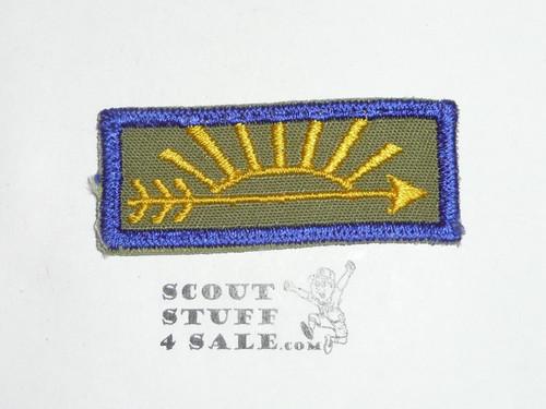 Arrow of Light Cub Scout Rank, 22mm High