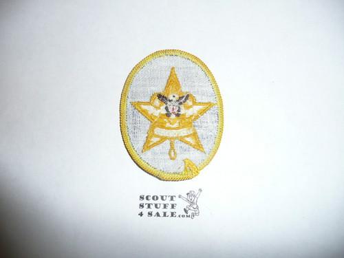Star Rank Patch - 1972-1989 - Type 14