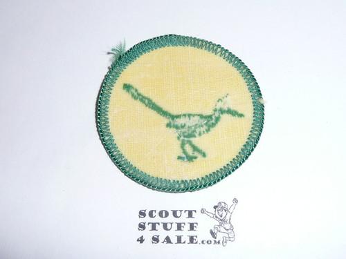 RoadRunner Patrol Medallion, Yellow Twill with plastic back, 1972-1989