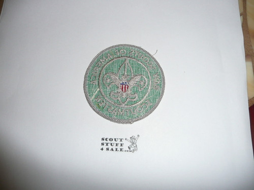 Scoutmaster Patch (SM6), Gauze back, 1970-1972
