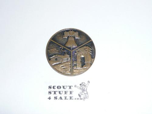 1964 National Jamboree Coin / Token, Bronze Color