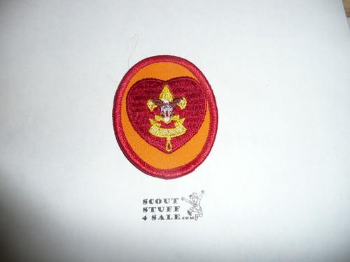 Life Rank Patch - 1972-1989 - Type 9