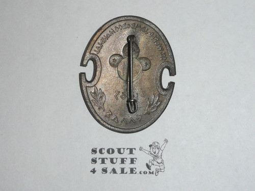 1963 World Boy Scout Jamboree Full Size Silver STAFF Pin - Scout