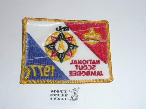 1977 National Jamboree Patch, Plastic Back