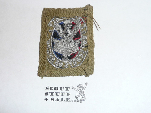 Eagle Scout Patch, Type 2, 1933-1955, Sewn #3