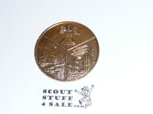 1964 National Jamboree Coin / Token Gold Color