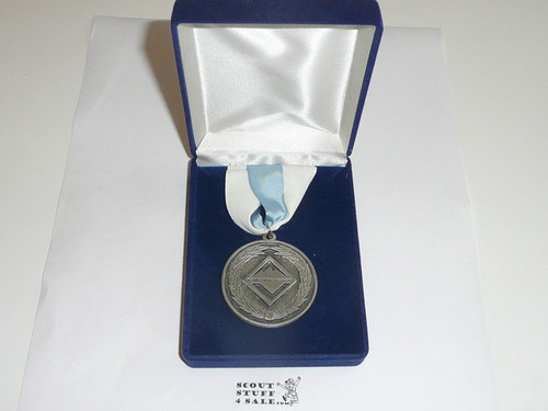 Venturing Leadership Award, In Presentation Box