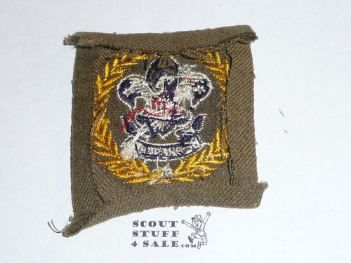District Commissioner / Deputy Scout Commissioner Patch (DSC3 on Serge), 1920-1938, on Serge Wool, might have been tacked on a shirt but never washed