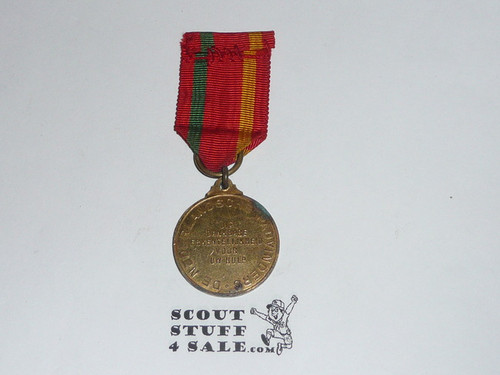 1937 Boy Scout World Jamboree Staff Medal