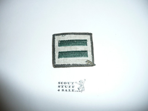 Patrol Leader Patch - UNLISTED - 50's-60's Variety with Rolled Edge