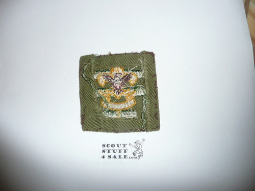 Senior Patrol Leader Patch - 1946 - 1954 - Tall Crown Khaki Cloth (S5) - Used #5